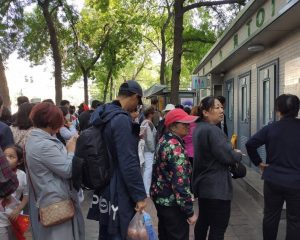 Toilet Revolution in China Should Attract Tourists
